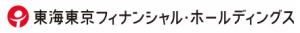 東海東京フィナンシャルホールディングス ロゴ
