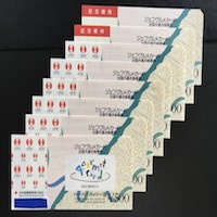 日本商業開発(3252)の株主優待を徹底紹介!! 外食好きには堪らないジェグルグメカードが貰えます!!