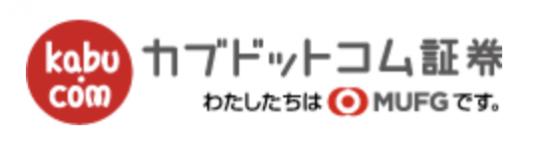 カブドットコム証券 ロゴ 1