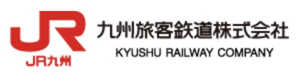 九州旅客鉄道[JR九州](9142)から...