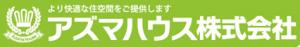 スクリーンショット 2013-12-15 8.58.14