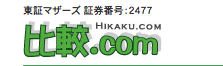 スクリーンショット 2014-01-02 7.58.52