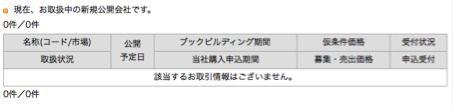 スクリーンショット 2014-01-27 6.23.02