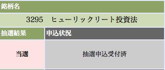 スクリーンショット 2014-01-30 6.13.13