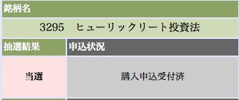 スクリーンショット 2014-02-02 10.12.59