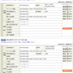 スクリーンショット 2014-03-05 21.34.17