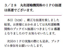 スクリーンショット 2014-03-28 21.41.42