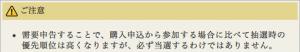 スクリーンショット 2014-04-17 6.49.13