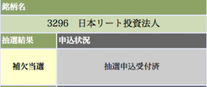 スクリーンショット 2014-04-16 6.10.14