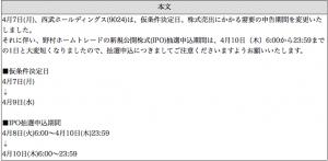 スクリーンショット 2014-04-07 19.48.14