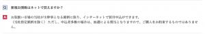 スクリーンショット 2014-04-29 7.02.10