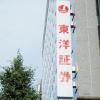 IPO東武住販は主幹事の東洋証券でネットからBBできるのか??