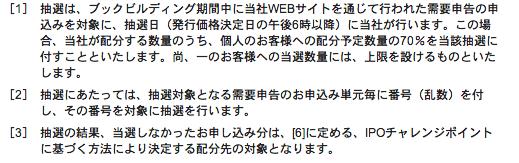 スクリーンショット 2014-05-04 9.37.04