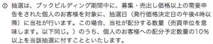 スクリーンショット 2014-05-29 21.41.10