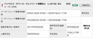 スクリーンショット 2014-05-01 22.07.21