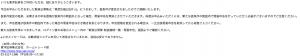スクリーンショット 2014-05-11 6.11.38