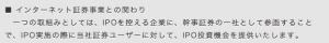 スクリーンショット 2014-06-22 7.06.12