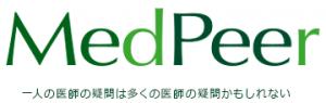 スクリーンショット 2014-06-14 6.39.32