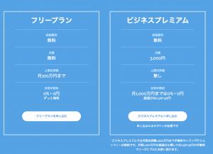 スクリーンショット 2014-06-29 9.32.09