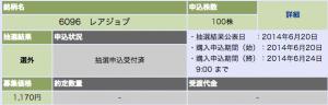 スクリーンショット 2014-06-20 6.00.46