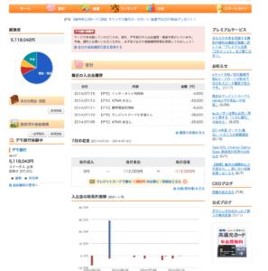 スクリーンショット 2014-07-20 9.32.10