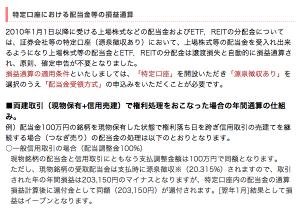 スクリーンショット 2014-07-19 6.15.29