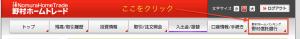 スクリーンショット 2014-07-13 20.21.04