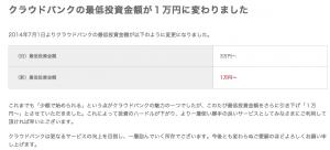 スクリーンショット 2014-07-20 15.56.03