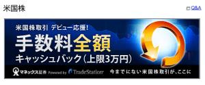 スクリーンショット 2014-07-28 6.32.31
