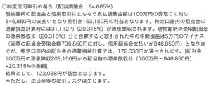 スクリーンショット 2014-07-22 6.16.20