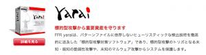 スクリーンショット 2014-08-26 6.11.34