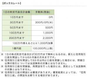 スクリーンショット 2014-08-02 6.13.18