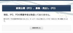 スクリーンショット 2014-08-04 22.05.25