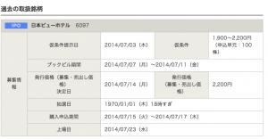 スクリーンショット 2014-09-04 19.16.19
