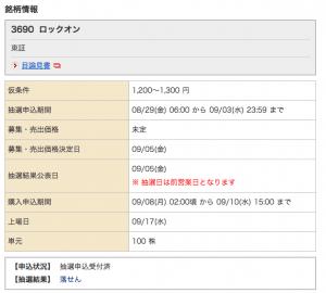 スクリーンショット 2014-09-05 20.26.15