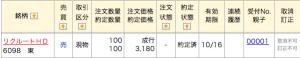 スクリーンショット 2014-10-16 19.40.01