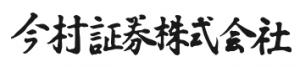 今村証券 ロゴ