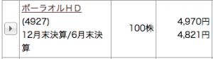 スクリーンショット 2014-12-22 21.52.30