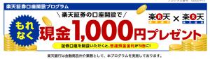 スクリーンショット 2014-12-20 19.49.27
