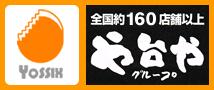 スクリーンショット 2014-12-23 8.42.51