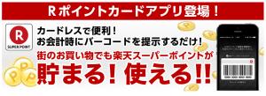 スクリーンショット 2014-12-21 6.29.45