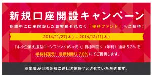 スクリーンショット 2014-12-01 6.33.16