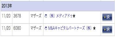 スクリーンショット 2014-12-20 20.04.36_1