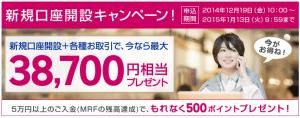 スクリーンショット 2014-12-20 19.36.07