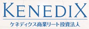 ケネディクス商業リート投資法人 ロゴ