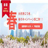 クラウドバンクが春のキャンペーン第二弾ファンドの募集を開始!! 累計応募金額も30億円間近に!?