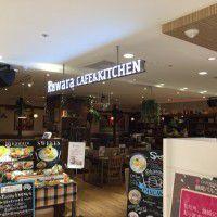IPO予定のエスエルディー(3223)が運営するkawara cafeに行ってきました!!