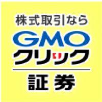 GMO クリック証券でGMO TECH と GMOリサーチの抽選配分枚数が判明!! 予想以上に配っていました!!