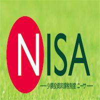 IPO投資を中心に考えた場合NISAはどこで開設するのがいいの?? 来年のNISAを決める時の3つの基準