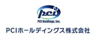IPO PCIホールディングス rogo